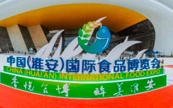 13 cities in Jiangsu broadcast the Expo