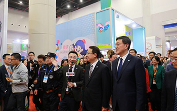 The 2nd China (Huai'an) International Food Expo Achieved Fruitful Results